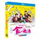 NHKスペシャル 食の起源 Blu-ray BOX