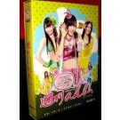 週刊AKB 第66-132回 DVD-BOX