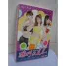 週刊AKB 第133-173回 DVD-BOX