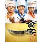 食客 DVD-BOX I+II
