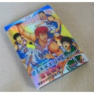 SLAM DUNK スラムダンク 全101話+劇場版 [永久保存版] DVD-BOX 全巻