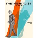 THE MENTALIST/メンタリスト <フィフス・シーズン> コンプリート・ボックス (11枚組) [DVD]