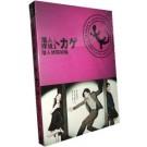 潜入探偵トカゲ DVD-BOX