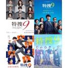 特捜9 Season1+2+3+4 (2018-2021) TV+SP 完全豪華版 DVD-BOX 全巻