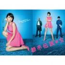 都市伝説の女Part1+2 DVD-BOX