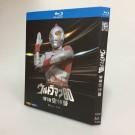 ウルトラマン80 Blu-ray BOX 全巻