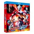 ウルトラマンジード Blu-ray BOX 全巻