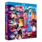 劇場版 ウルトラマン(ULTRAMAN)Blu-ray BOX 全巻