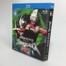 ウルトラマンネオス 全12話+劇場版 Blu-ray BOX 全巻