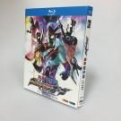 ウルトラマンオーブ [完全豪華版] Blu-ray BOX 全巻