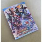 ウルトラマンオーブ THE CHRONICLE DVD-BOX