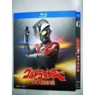 ウルトラマンA 全52話 Blu-ray BOX 全巻