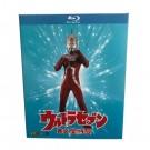 ウルトラセブン 全49話 Blu-ray BOX 全巻