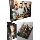 闇金ウシジマくん Season1+2+3 DVD-BOX 全巻