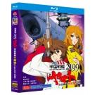 宇宙戦艦ヤマト2199 全26話++劇場版+特典映像 Blu-ray BOX 全巻