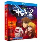 宇宙戦艦ヤマト2202 愛の戦士たち 1+2+3+4+5+6+7 Blu-ray BOX 全巻