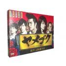 「ヤメゴク~ヤクザやめて頂きます~」DVD BOX