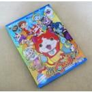 妖怪ウォッチ 106-143話 DVD-BOX