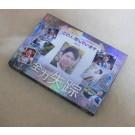 全力失踪 DVD-BOX