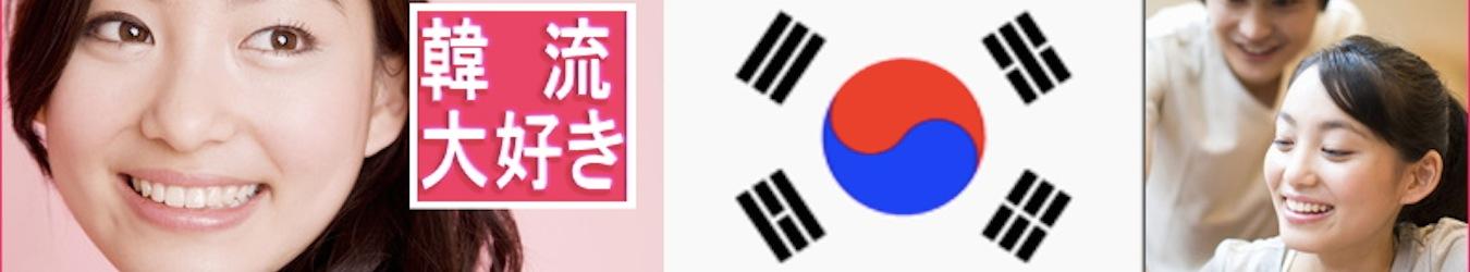 韓国ドラマ DVD-BOX